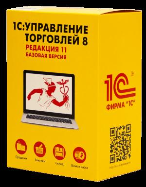 Эстония программист 1с книга покупок в 1с 8